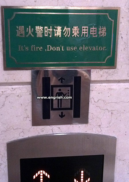 its-fire-dont-use-elevator.jpg