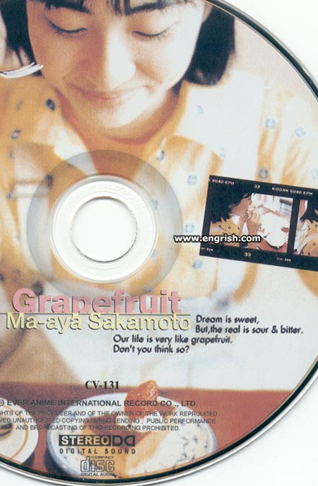 grapefruit-cd.jpg