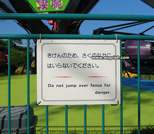 fence-for-danger.jpg