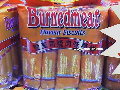 burnedmeat.jpg