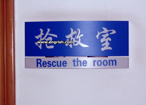 rescue-the-room.jpg