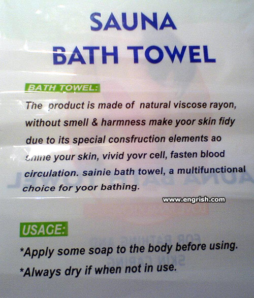 sauna-bath-towel.jpg
