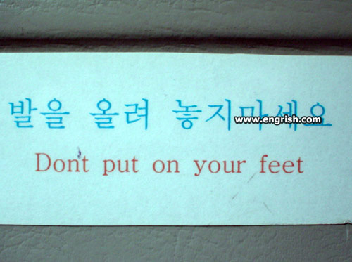 dont-put-on-your-feet.jpg