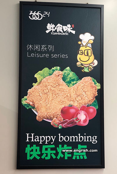 happy-bombing.jpg